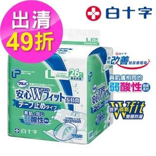 【白十字】雙層W超瞬吸防漏紙尿褲-黏貼式L(箱購52片/26片x2包-日本原裝進口)