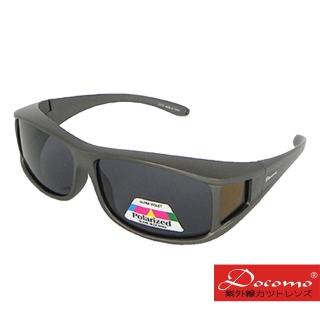 【Docomo】新一代包覆款  抗UV偏光太陽眼鏡  MIT台灣設計款