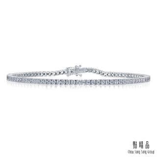 【點睛品】閃耀1克拉滿鑽 18K金鑽石手鍊