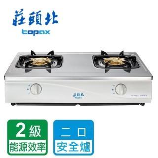【莊頭北】TG-6001T_安全瓦斯台爐(全省運送無安裝)