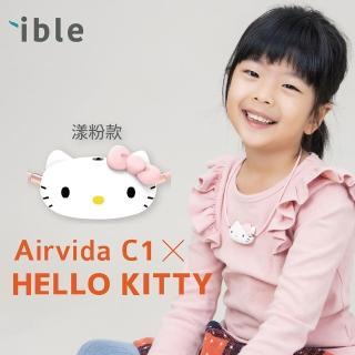 【Airvida】Hello Kitty X C1聯名款 Airvida C1穿戴式空氣清淨機(凱蒂貓Kitty空氣清淨機)