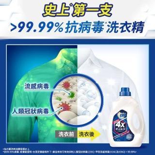 【白蘭】4X酵素極淨超濃縮洗衣精 1+6件組(瓶裝2.4KGx1+補充包1.5KGx6)