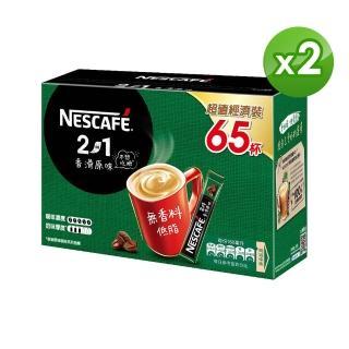 【Nestle 雀巢】二合一無甜超值經濟裝x2盒組(11g*65入/盒)
