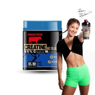 【RED COW 紅牛】聰勁肌酸(200G)