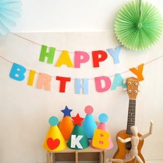 【橘魔法】HAPPY BIRTHDAY 生日快樂 拉條 場地布置 活動派對 兒童派對(橘魔法Baby magic 現貨 PARTY)