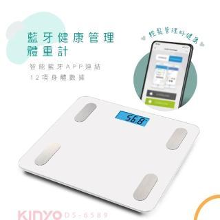【KINYO】藍牙健康管理體重計(DS-6589)/