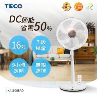 【TECO 東元】16吋微電腦遙控DC節能風扇 XA1605BRD