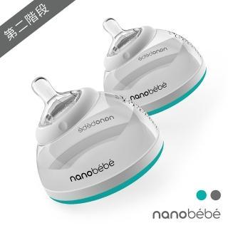 【nanobebe】成長奶瓶 - 240ml(2入)