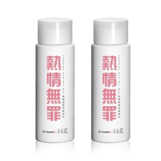 【台塑生醫】Dr's Formula熱情無罪-熱塑燙專用髮凝乳150ml(2入)
