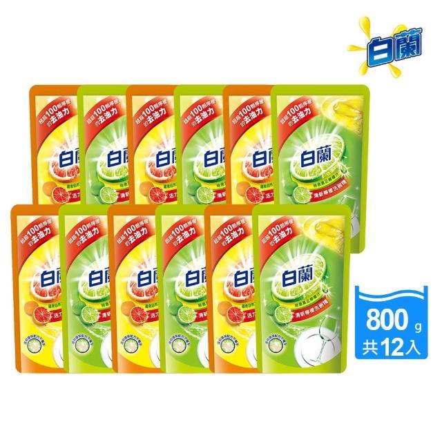 【白蘭】動力配方洗碗精補充包800gx12包/箱(檸檬/鮮柚)/