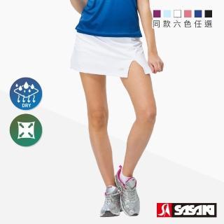 【SASAKI】長效性吸濕排汗專業網球裙-女-六色任選
