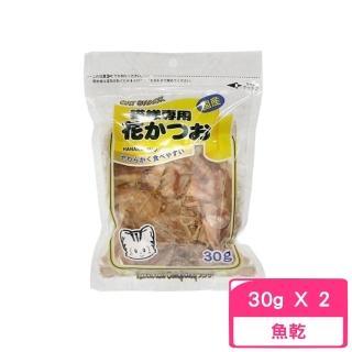 【藤澤】鰹魚薄片 30g 愛貓用(2包組)