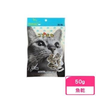 【藤澤】天然小魚乾 50g 愛貓用