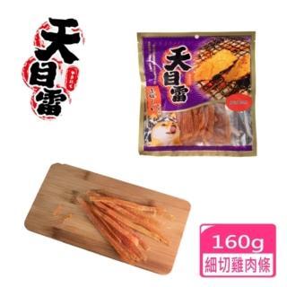 【天目雷】台灣製造-純肉零食系列(台灣製造