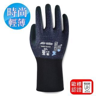 【WonderGrip 多給力】WG-550 時尚透氣防滑耐磨汽修工作工具手套(超值6雙組 歐盟認證 人體工學 專利技術)