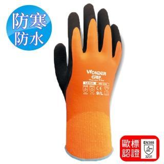 【WonderGrip 多給力】WG-338 防寒加厚毛圈防水工作工具手套(超值3雙組 歐盟認證 人體工學 專利防滑)