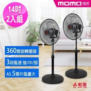 【momo獨家】勳風14吋360度循環立扇HF-B1436(買一送一)/