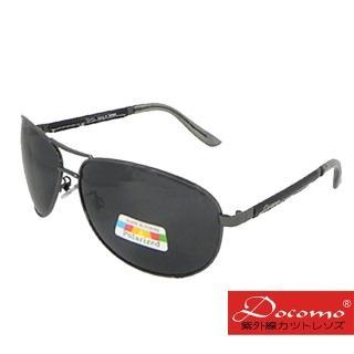 【Docomo】金屬雷朋偏光設計款  質感偏光鏡片搭配皮質鏡腳  多功能太陽眼鏡  抗UV超質感