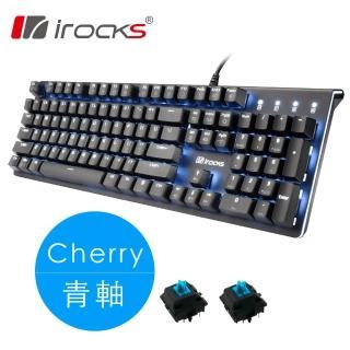 【i-Rocks】K75M 黑上蓋單色背光機械式鍵盤