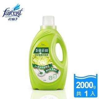 【茶樹莊園】茶樹地板清潔劑(2000g)