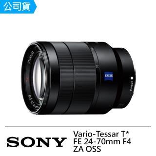 【SONY 索尼】SEL2470Z FE 24-70mm F4 ZA 變焦鏡(公司貨)