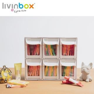 【livinbox 樹德】快取分類盒-6格 FO-306(透明快取/可堆疊/收納盒/小物分類)