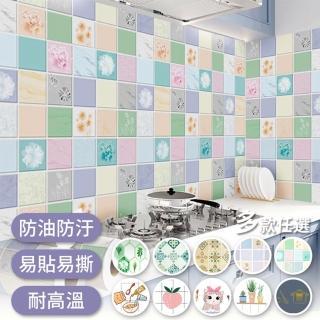 【半島良品】9款/炫染防水防油桌面廚房地板磁磚貼(防油貼 花磚貼 牆紙 牆貼 防水 裝飾)