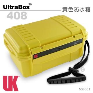 【UK】美國ULTRA BOX 408 黃色防水箱(#508601)