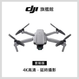 【DJI】MAVIC AIR 2 暢飛套裝版(聯強國際貨)