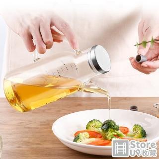【Store up 收藏】日式耐熱帶刻度玻璃油壺  550ml-304不鏽鋼蓋/楠竹蓋2款(AD172)
