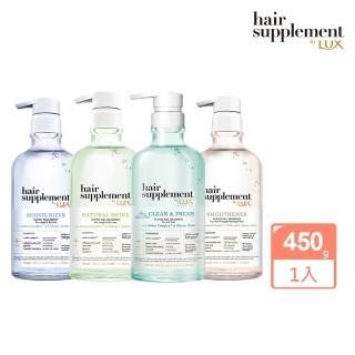 【LUX 麗仕】髮的補給 胺基酸洗髮精/護髮乳 450g(角蛋白/膠原蛋白)