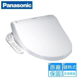 【HCG 和成】AF830 生物能免治方形沖洗馬桶座(適用和成方形馬桶)