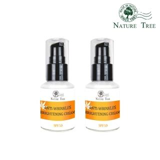 【Nature Tree】高效防曬美白輕透素顏霜 30ml-物理防曬SPF50(2入組)