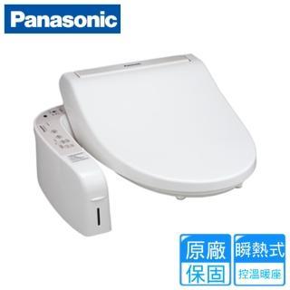 【HCG 和成】暖烘型免治沖洗馬桶座(AF870W)
