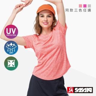 【SASAKI】抗紫外線速乾吸排功能休閒圓領短衫-女-三色任選