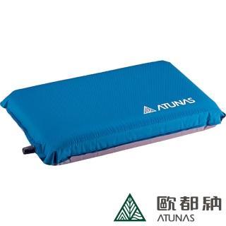 【ATUNAS 歐都納】自動充氣枕頭規則長方型(PI-102顏色隨機/戶外/露營/旅遊/午睡枕/靠背枕/收納)