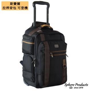 【Sphere 斯費爾】拉桿背包 DC7058 黑色(多層多功能)