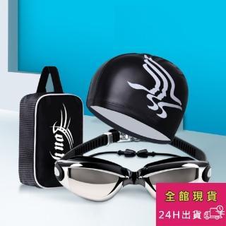 【AS 梨卡】泳帽 成人 四件組 男女 矽膠 PU 加大泳帽四件組合M103