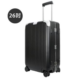 【Rimowa】Hybrid Check-in M26吋旅行箱(霧黑)