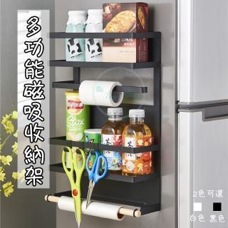 【良物造】日式磁吸多功能收納架/