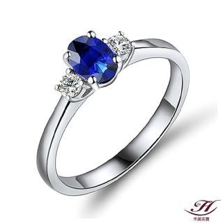 【禾美珠寶】天然皇家藍藍寶石戒指YS079(18K金)