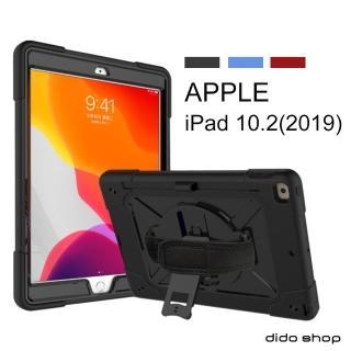 【Didoshop】iPad 10.2 2019 撞色三防保護殼 附支架手帶 防塵 防摔 防震 平板保護殼(WS027)