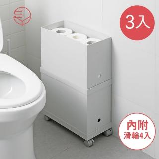 【SHIMOYAMA 日本霜山】15.5CM面寬隙縫可疊式分類收納盒-附兩用滑輪蓋-3入組(儲物 滑輪 無印 文書 廚房)