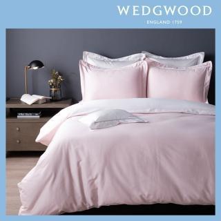 【WEDGWOOD】300織長纖棉Life-Color素色被套枕套組-粉(加大)