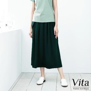 【mysheros 蜜雪兒】VITA純棉鬆緊腰素色長裙(綠)