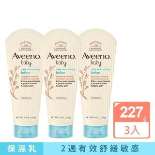【Aveeno 艾惟諾】嬰兒燕麥保濕乳3入組(227gx3_嬰兒乳液)
