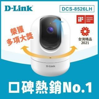 【D-Link】友訊★DCS-8526LH Full HD旋轉無線網路攝影機