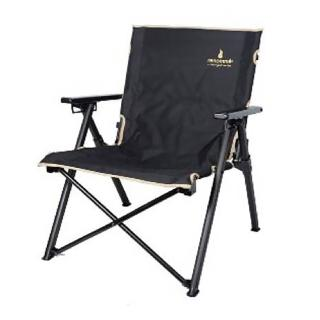 【renomme】索爾四段式經典低版躺椅 Thor reclining chair with 4 position(RE91803-BL)