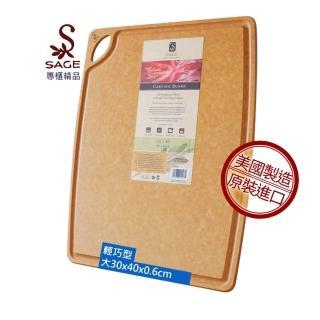 【SAGE美國原裝】集水溝槽抗菌木砧板30X40X0.6輕巧型(永不發霉永久保固)
