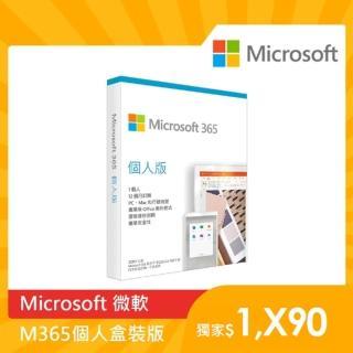 微軟 OneDrive 1TB雲端硬碟 贈 Microsoft 365 個人版中文盒裝(拆封後無法退換貨)